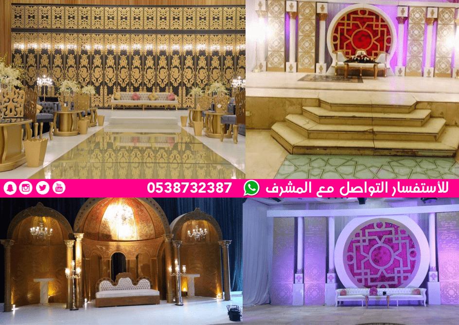 بالصور محل كوش افراح وحفلات الرياض بافضل الاسعار 2107 Screen-Shot-2017-02-