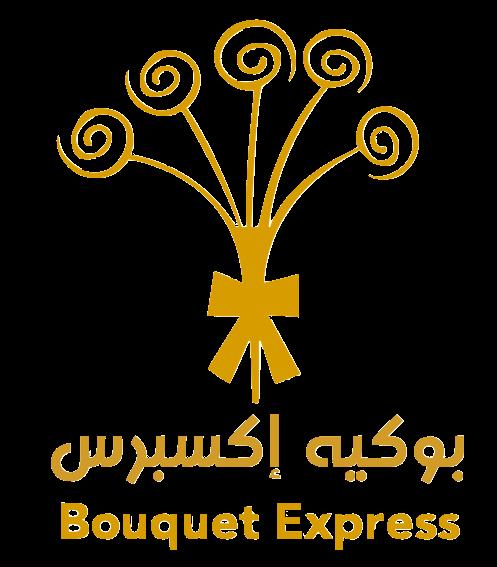 بوكيه اكسبريس | Bouquet Express Logo